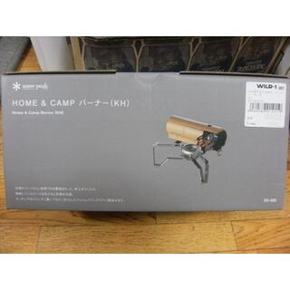 Snow Peak - 新品、未使用、未開封HOME&CAMP バーナー KH(カーキ色) GS-600
