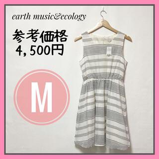 earth music & ecology - 新品✨earthmusic&ecologyワンピースボーダーM白グレー