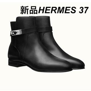 Hermes - 新品 エルメス ショートブーツ ネオ 37 シルバー金具 ケリー 黒