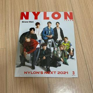 Johnny's - Snow Man NYLON JAPAN 2021年 03月号