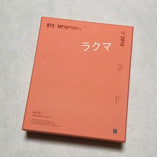 防弾少年団(BTS) - BTS MEMORIES OF 2019 メモリーズ 2019 blu-ray