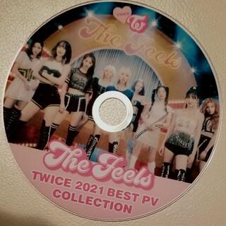 ウェストトゥワイス(Waste(twice))のTWICE 2021 PV COLLECTION★The Feels【トゥワイス(ミュージック)