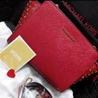 Michael Kors - マイケルコース スタッズ ショルダーバッグ 新品