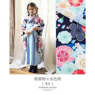 キャサリンコテージ(Catherine Cottage)のキャサリンコテージ 着物袴セット 110cm(和服/着物)