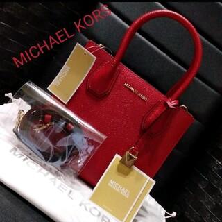 Michael Kors - マイケルコース 2WAY ハンドバッグ ショルダーバッグ 新品