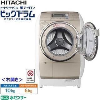 日立 - 10月末迄!HITACHI BD-V9500R(N)