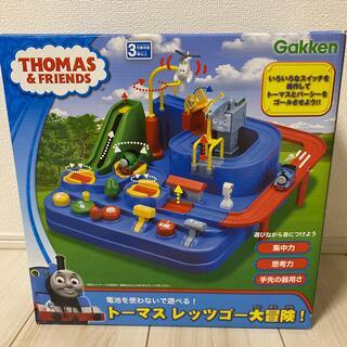 ガッケン(学研)のトーマス レッツゴー大冒険!(知育玩具)
