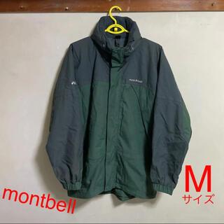 モンベル(mont bell)のモンベル ゴアテックス マウンテンジャケット メンズ Mサイズ(マウンテンパーカー)