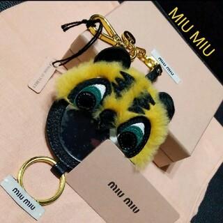 ミュウミュウ(miumiu)のミュウミュウ キーホルダー チャーム ミラー タイガー アニマル 新品(キーホルダー)