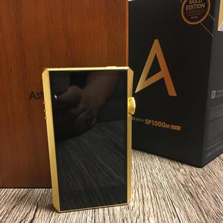【限定品】Astell&Kern A&ultima SP1000M Gold