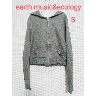 アースミュージックアンドエコロジー(earth music & ecology)のパーカー earth music&ecology 秋冬 レディース 送料無料(パーカー)