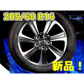 トヨタ - 205/60R16 未使用ホイールタイヤ4本セット!