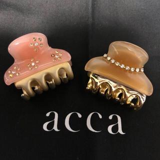 acca - アッカacca 大人気♡ニューコラーナ&小花スワロのバンスクリップ2個セット