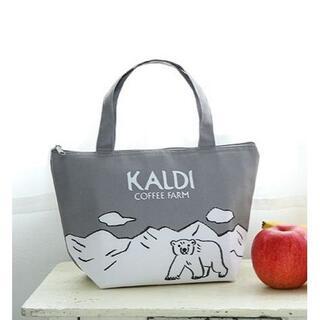 KALDI - KALDI (カルディ)☆保冷バッグ