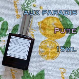 オゥパラディ(AUX PARADIS)のAUX PARADIS ピュア オードパルファム(Pure) 15ml(ユニセックス)