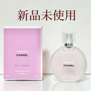 CHANEL CHANCE オータンドゥル ヘアミスト 35ml