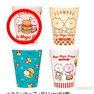 バンダイ(BANDAI)の【新品】うさまる メラミンカップ(グラス/カップ)