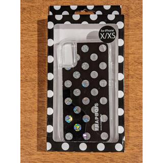 フラボア(FRAPBOIS)のiPhoneケース FRAPBOIS フラボア iPhoneX/XS(iPhoneケース)