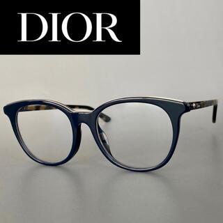 Christian Dior - メガネ ディオール ウェリントン べっ甲 ブルー アジアンフィット フルリム