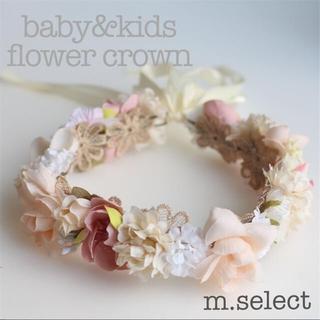 【新品】花冠 ベビー キッズ ヘアバンド カチューシャ リボン 花かんむり