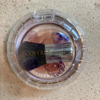 コフレドール(COFFRET D'OR)のコフレドールスマイルアップチークスN EX01 ソフトブロンズ(チーク)