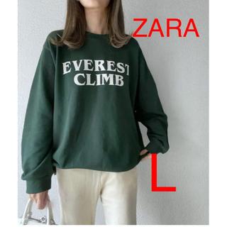 ザラ(ZARA)のZARA テキストリブスエットシャツ ラウンドネックスエット ボトルグリーン L(トレーナー/スウェット)