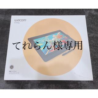 ワコム(Wacom)の値下げ❣️WACOM Cintiq 16 液晶ペンタブレット(PC周辺機器)