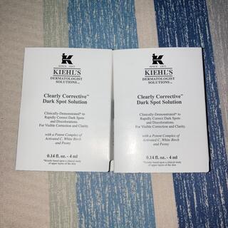 キールズ(Kiehl's)のキールズ 美白美容液 サンプル2本セット(美容液)