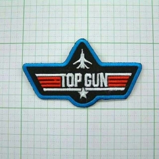 ★ TOP GUN トップガン ワッペン 小型 3 ★(襟章)