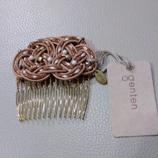 ゲンテン(genten)の新品 ゲンテン genten 髪飾り(ヘアピン)