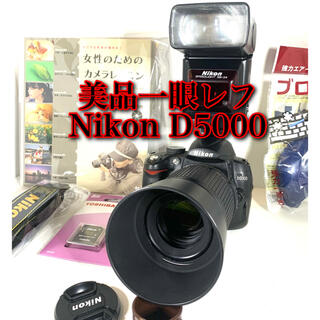 Nikon - 美品 Nikon  一眼レフ カメラ D5000 動画撮影 wi-fiSD変更可