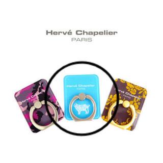 エルベシャプリエ(Herve Chapelier)のエルベシャプリエ☆ノベルティ☆スマホリング☆新品未使用(その他)