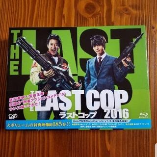 THE LAST COP/ラストコップ2016 Blu-ray BOX Blu-