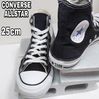CONVERSE - 25cm【CONVERSE ALLSTAR HI 】コンバース オールスター