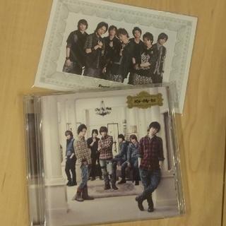 Kis-My-Ft2 - Kis-My-Ft2  1stアルバム   ポストカード
