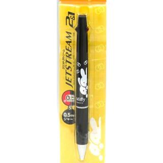 三菱鉛筆 - 《新品》ミッフィー ♡ジェットストリーム  2&1 ブラック