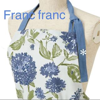 Francfranc - フランフラン マリミフルエプロン ブルー