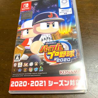 コナミ(KONAMI)のeBASEBALLパワフルプロ野球2020 Switch(家庭用ゲームソフト)