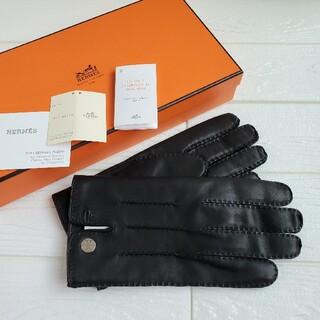 Hermes - エルメス 手袋 グローブ ネルヴュール セリエボタン シルバー 箱付き 新品同様