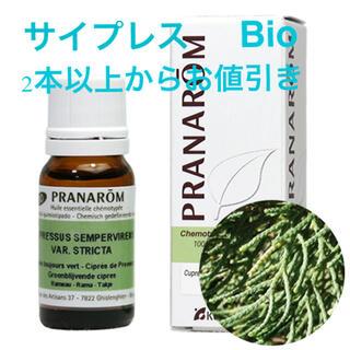 PRANAROM - プラナロム(PRANAROM)Bioサイプレス精油 5ミリ