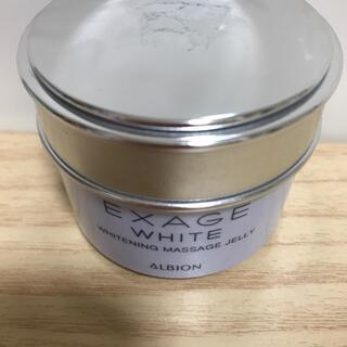 ALBION - アルビオン  エクサージュホワイト  ホワイトニングマッサージジェリー