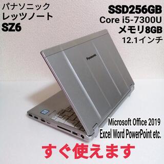 Panasonic - 【美品】SZ6 高速PC SSD256GB 8GB レッツノート パソコン