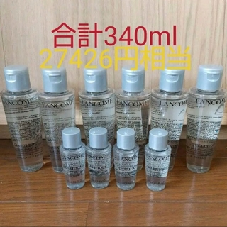 LANCOME - ランコム クラリフィック デュアル エッセンス ローション 美容化粧水