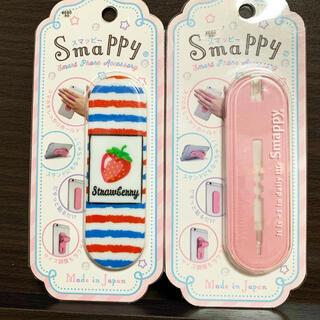 新品 SMAPPY スマッピー スマホリング バンカーリング ベルト スタンド(その他)