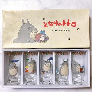 Noritake - となりのトトロ グラス コップ 5つセット