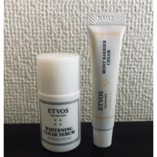 エトヴォス(ETVOS)の薬用ホワイトニングクリアセラムとモイストバリアクリームのセット(美容液)