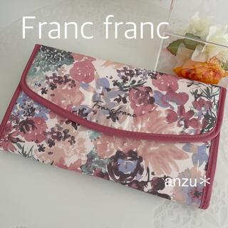 Francfranc - フランフラン ヴォヤージュ マルチケース