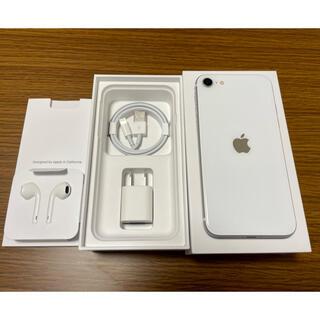 アイフォーン(iPhone)のiPhone SE2 第2世代 256GB ホワイト AppleCare+加入済(スマートフォン本体)