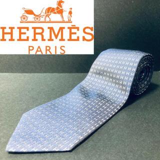 Hermes - 【美品】HERMES/エルメス ネクタイ ライトネイビー H柄