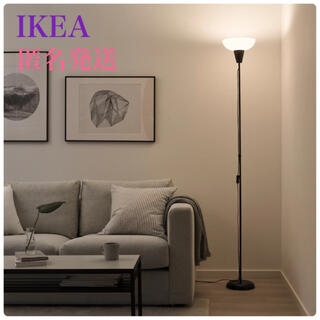 IKEA - 【新品】イケア TÅGARP トーガルプ フロアアップライト ブラック/ホワイト